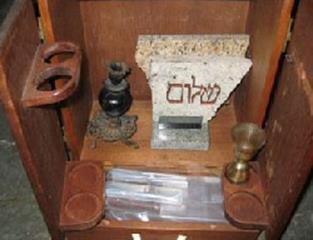 Leyenda de la Caja de Dibbuk