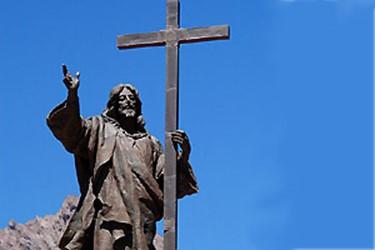 El Cristo de los Andes
